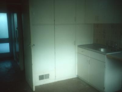 Kitchen in 6-storey block in Bransholme