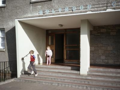 View of children playing outside Holyrood Court